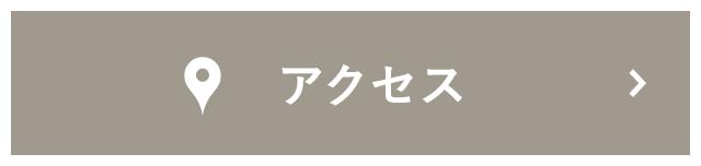 桂の岩崎歯科医院のアクセス